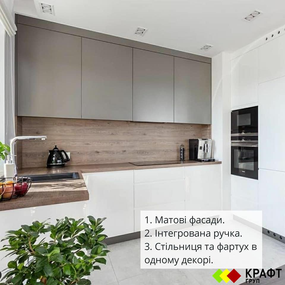 Як зробити кухню візуально дорожчою без допомоги дизайнерів?