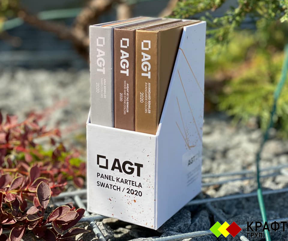 AGT розкладка 2020