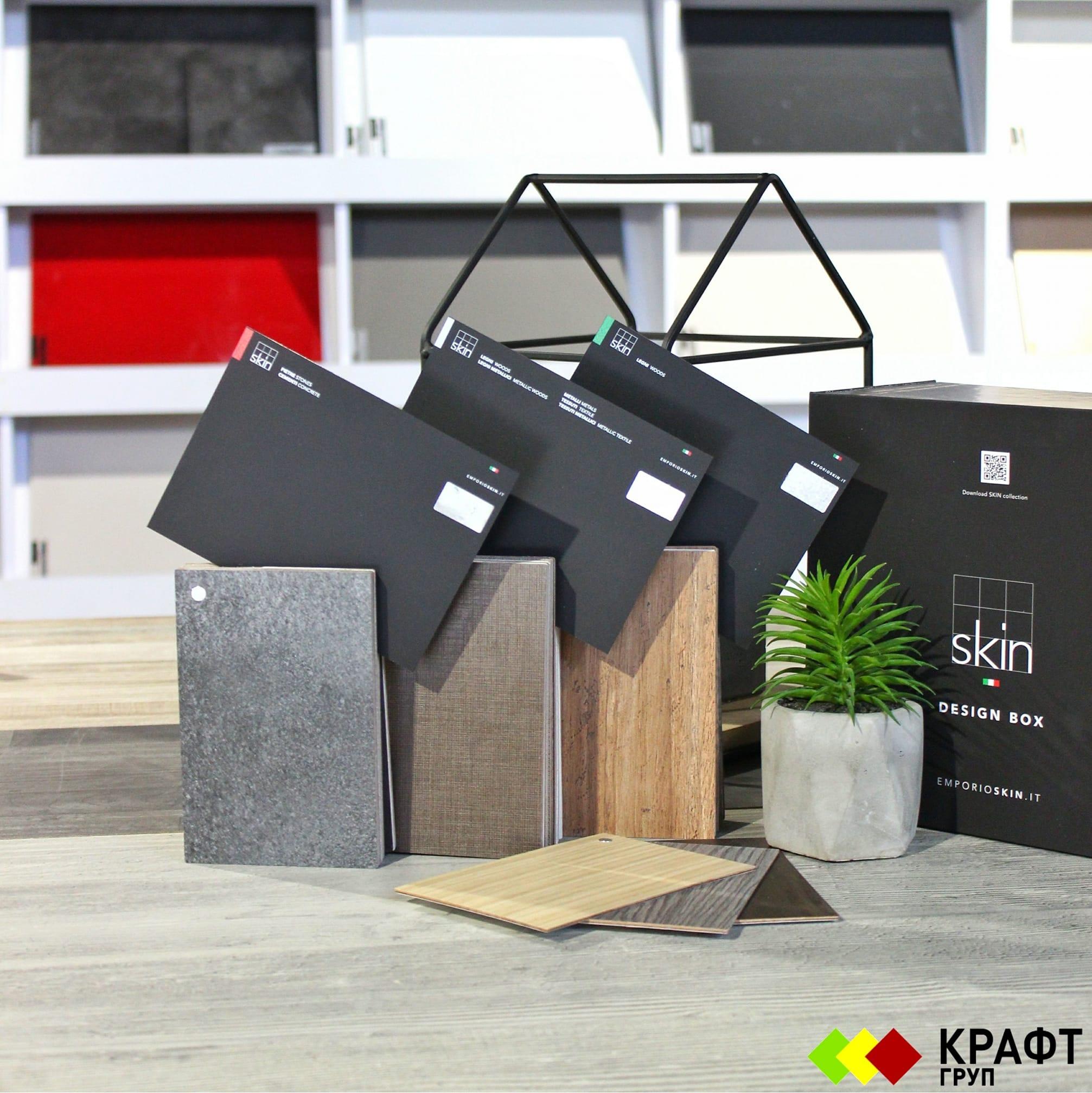 Новий design box італійських панелей Skin від AGT plus!